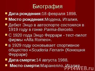 Биография Дата рождения:18февраля 1898. Место рождения:Модена, Италия. Деб