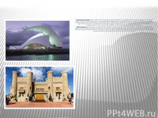 Аудиторио-де-Тенерифе. Одно из самых известных зданий на острове Тенерифе. Это н