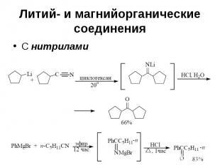 Литий- и магнийорганические соединения С нитрилами