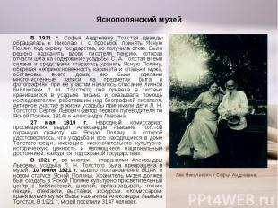 В 1911 г. Софья Андреевна Толстая дважды обращалась к Николаю II с просьбой прин
