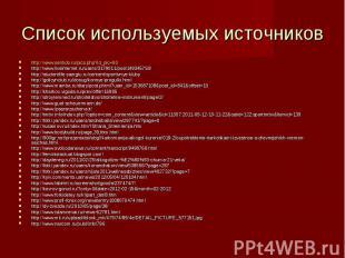 http://www.sentido.ru/pics.php?id_pic=90 http://www.sentido.ru/pics.php?id_pic=9