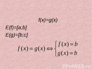 f(x)=g(x) f(x)=g(x) E(f)=[a;b] E(g)=[b;c]