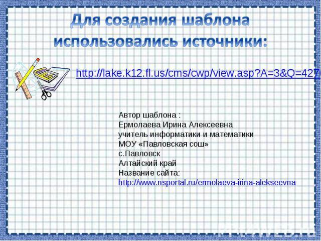 http://lake.k12.fl.us/cms/cwp/view.asp?A=3&Q=427619 http://lake.k12.fl.us/cms/cwp/view.asp?A=3&Q=427619