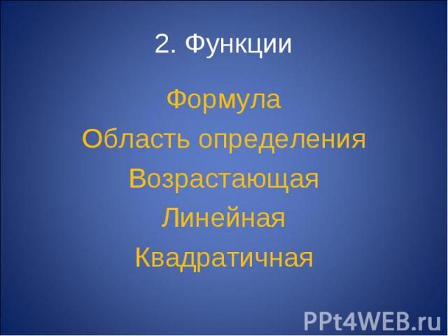 Формула Формула Область определения Возрастающая Линейная Квадратичная