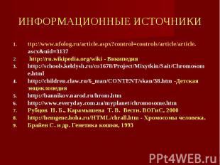 ttp://www.ufolog.ru/article.aspx?control=controls/article/article.ascx&uid=3