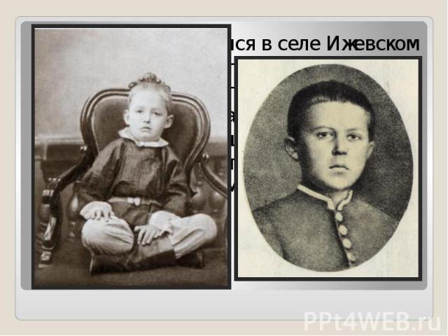 Циолковский родился в селеИжевском подРязанью. После перенесённой в детстве скарлатины почти полностью потерял слух; глухота не позволила продолжать учёбу в школе, и с 14 лет он занимался самостоятельно. В 1879 экстерном сдал экзамен на …