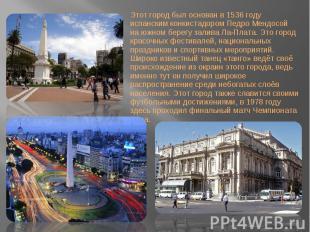 Этот город был основан в 1536 году испанским конкистадором Педро Мендосой на южн