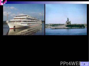 Япония - морская держава мира. Морской флот насчитывает около 10 тыс. судов. Япо