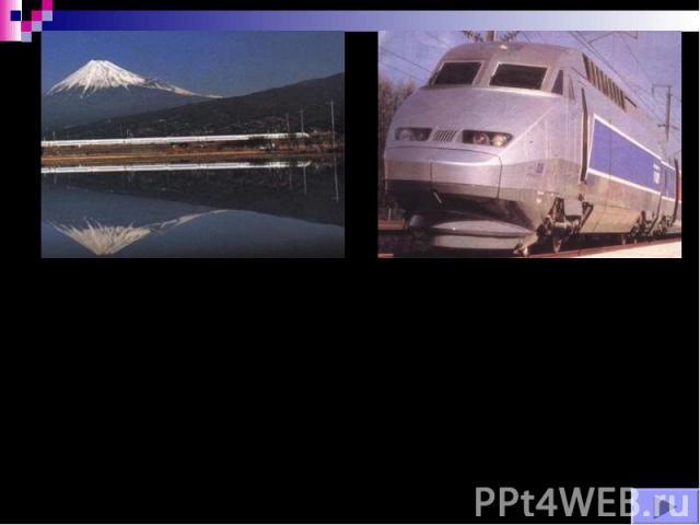 Протяженность железных дорог составляет 28 тыс. км. Скорость поездов на магистралях превышает 250 км в час, предполагается увеличить ее до 500 км в час. Протяженность железных дорог составляет 28 тыс. км. Скорость поездов на магистралях превышает 25…