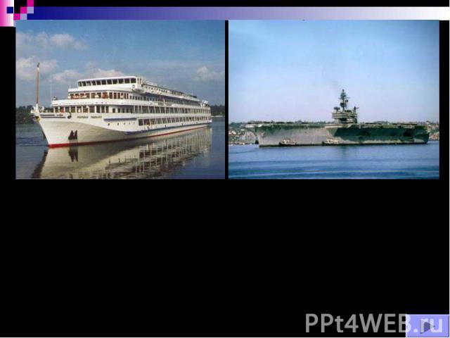 Япония - морская держава мира. Морской флот насчитывает около 10 тыс. судов. Япония - морская держава мира. Морской флот насчитывает около 10 тыс. судов.