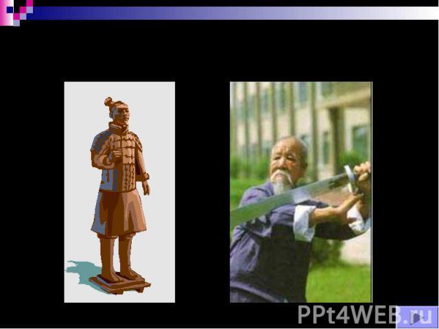 Самураи – японские рыцари.