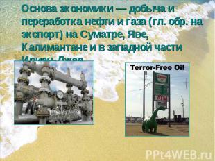 Основа экономики — добыча и переработка нефти и газа (гл. обр. на экспорт) на Су