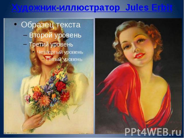 Художник-иллюстратор Jules Erbit