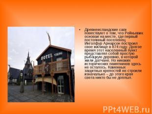 Древнеисландские саги повествуют о том, что Рейкьявик основан на месте, где перв