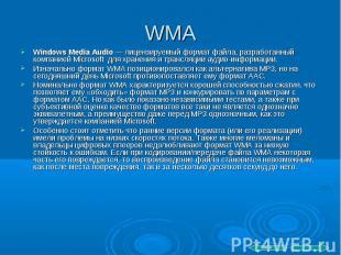 Windows Media Audio — лицензируемый формат файла, разработанный компанией Micros