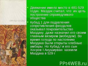 Движение имело место в 481-529 годах. Маздак считал, что их цель построение спра
