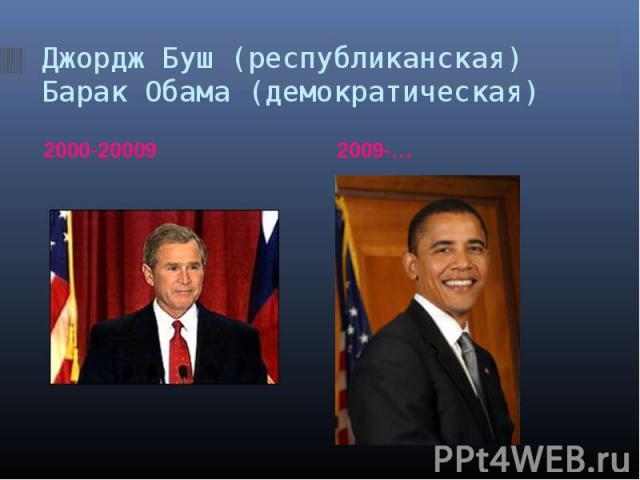 2000-20009 2000-20009
