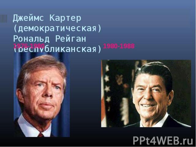 1976-1980 1976-1980