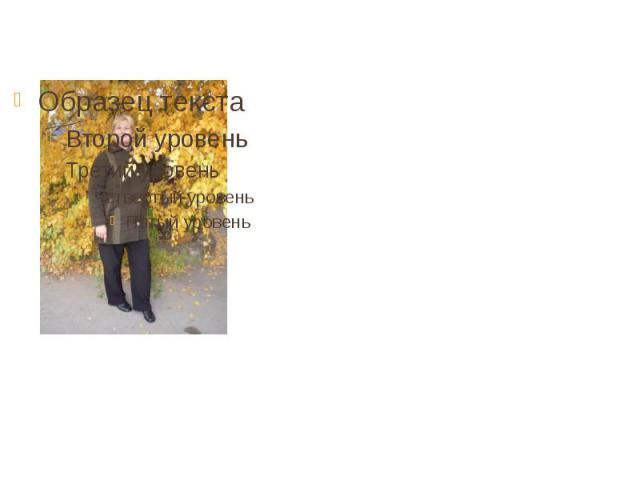"""Открытый урок Весько Валентина Викторовна физическая культура 5 """"A"""" класс Тема урока : """"Передача мяча в парах , тройках , группах двумя руками от груди. Закрепление пройденных элементов."""" Тип урока : комбинированный 01.03.2012г. МКОУ СОШ № 3 г. Волжский."""