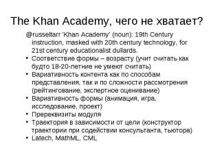 @russeltarr 'Khan Academy' (noun): 19th Century instruction, masked with 20th ce
