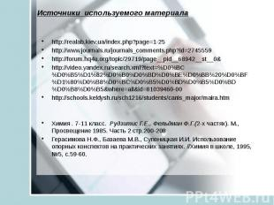 http://realab.kiev.ua/index.php?page=1-25 http://realab.kiev.ua/index.php?page=1
