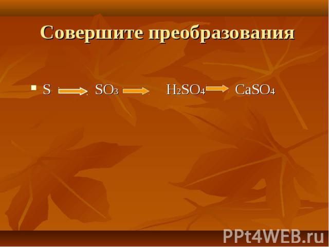 S SO3 H2SO4 CaSO4 S SO3 H2SO4 CaSO4