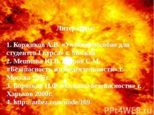 Взрывы ВЗРЫВ, выделение большого кол-ва энергии в ограниченном объеме в-ва за ко