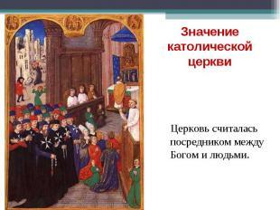 Церковь считалась посредником между Богом и людьми. Церковь считалась посреднико