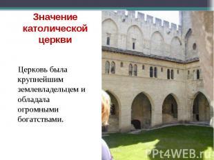 Церковь была крупнейшим землевладельцем и обладала огромными богатствами. Церков