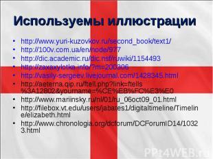 http://www.yuri-kuzovkov.ru/second_book/text1/ http://www.yuri-kuzovkov.ru/secon