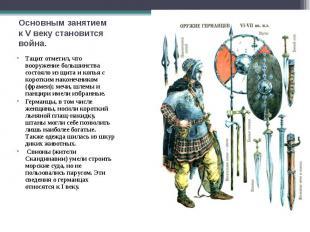 Тацит отметил, что вооружение большинства состояло из щита и копья с коротким на