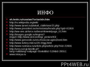 eh.lenin.ru/russian/7or/un/xln.htm eh.lenin.ru/russian/7or/un/xln.htm http://ru.