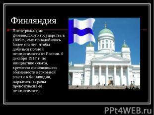 После рождения финляндского государства в 1809 г., ему понадобилось более ста ле