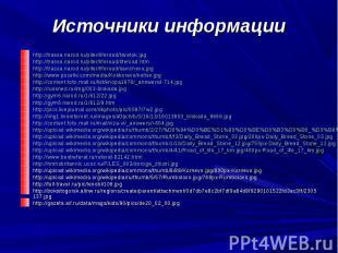 http://trassa.narod.ru/piter/liferoad/tsvetok.jpg http://trassa.narod.ru/piter/l