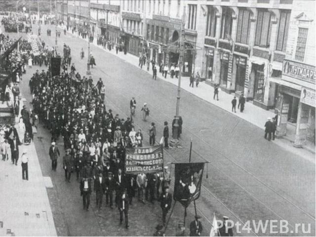Осенью 1917 г.в стране обострился экономический кризис. Война забирала 80% всего бюджета, предприятия не работали, сельское хозяйство было разорено, в стране началась инфляция, подвоз продовольствия в города осуществлялся крайне неритмично. Кроме то…