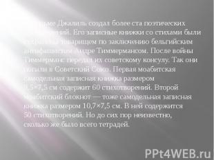 Втюрьме Джалильсоздал более ста поэтических произведений. Его записн