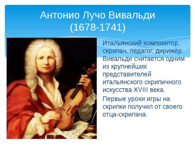 a short biography of antonio vivaldi