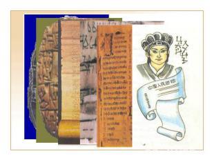 История книги своими корнями уходит в далекое прошлое. Разные народы по –разному