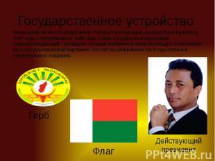Государственное устройство Мадагаскар является республикой. Работает конституция