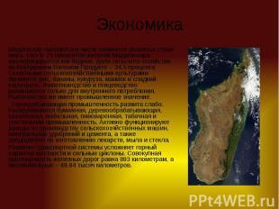 Экономика Мадагаскар находится в числе наименее развитых стран мира. Около 75 пр