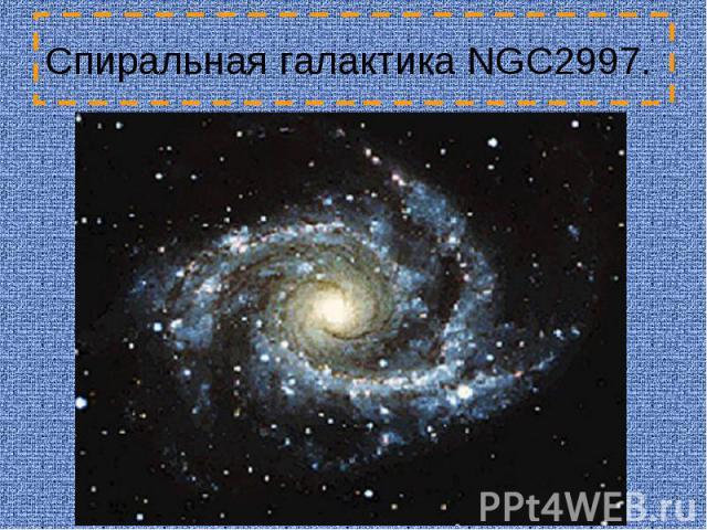 Спиральная галактика NGC2997.