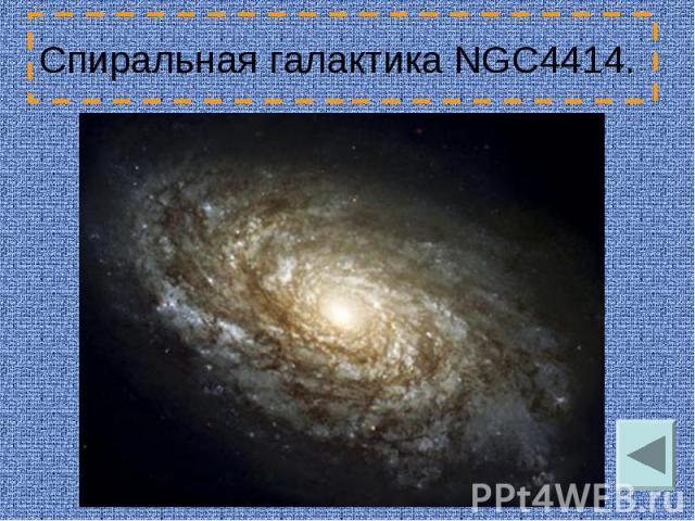 Спиральная галактика NGC4414.