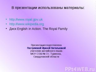 http://www.royal.gov.uk http://www.royal.gov.uk http://www.wikipedia.org Диск En