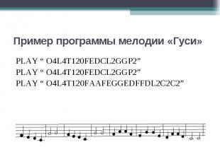 """PLAY """" O4L4T120FEDCL2GGP2"""" PLAY """" O4L4T120FEDCL2GGP2"""" PLAY """" O4L4T120FEDCL2GGP2"""""""
