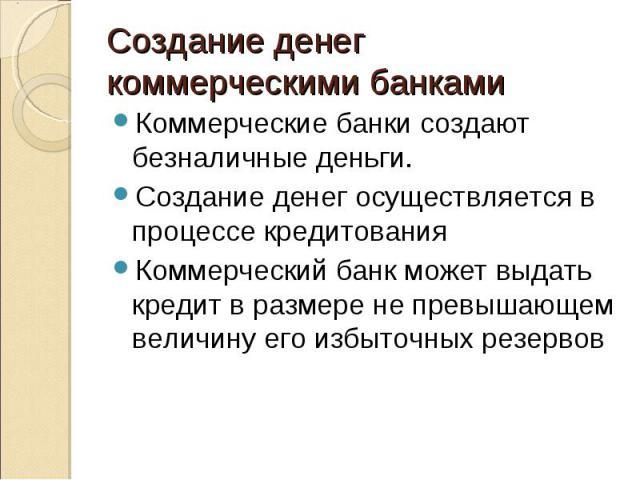 купить телефон в кредит онлайн украина
