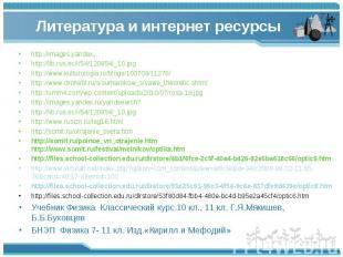 http://images.yandex. http://images.yandex. http://lib.rus.ec/i/54/120854/_10.jp