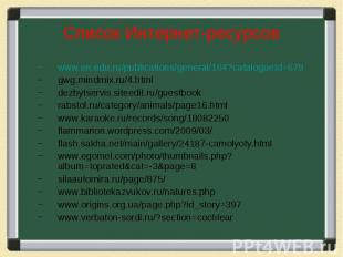 www.en.edu.ru/publications/general/164?catalogueId=679 www.en.edu.ru/publication