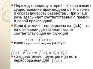 Переход к пределу в при h→0 показывает существование производной от F в точке и