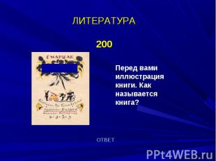200 200