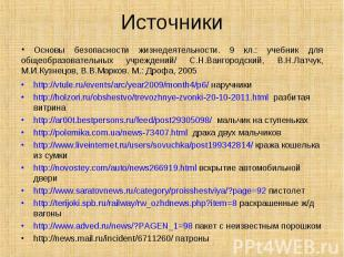 http://vtule.ru/events/arc/year2009/month4/p6/ наручники http://vtule.ru/events/
